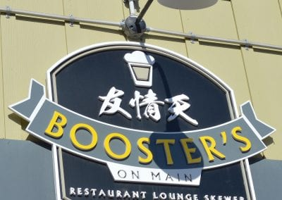 Boosters on Main